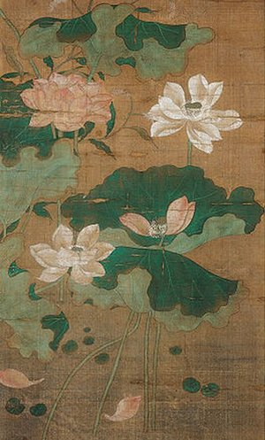 Yaun dynasty painting of lotus flowers